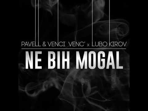 Pavell Venci Venc · Lubo Kirov Ne bih mogal