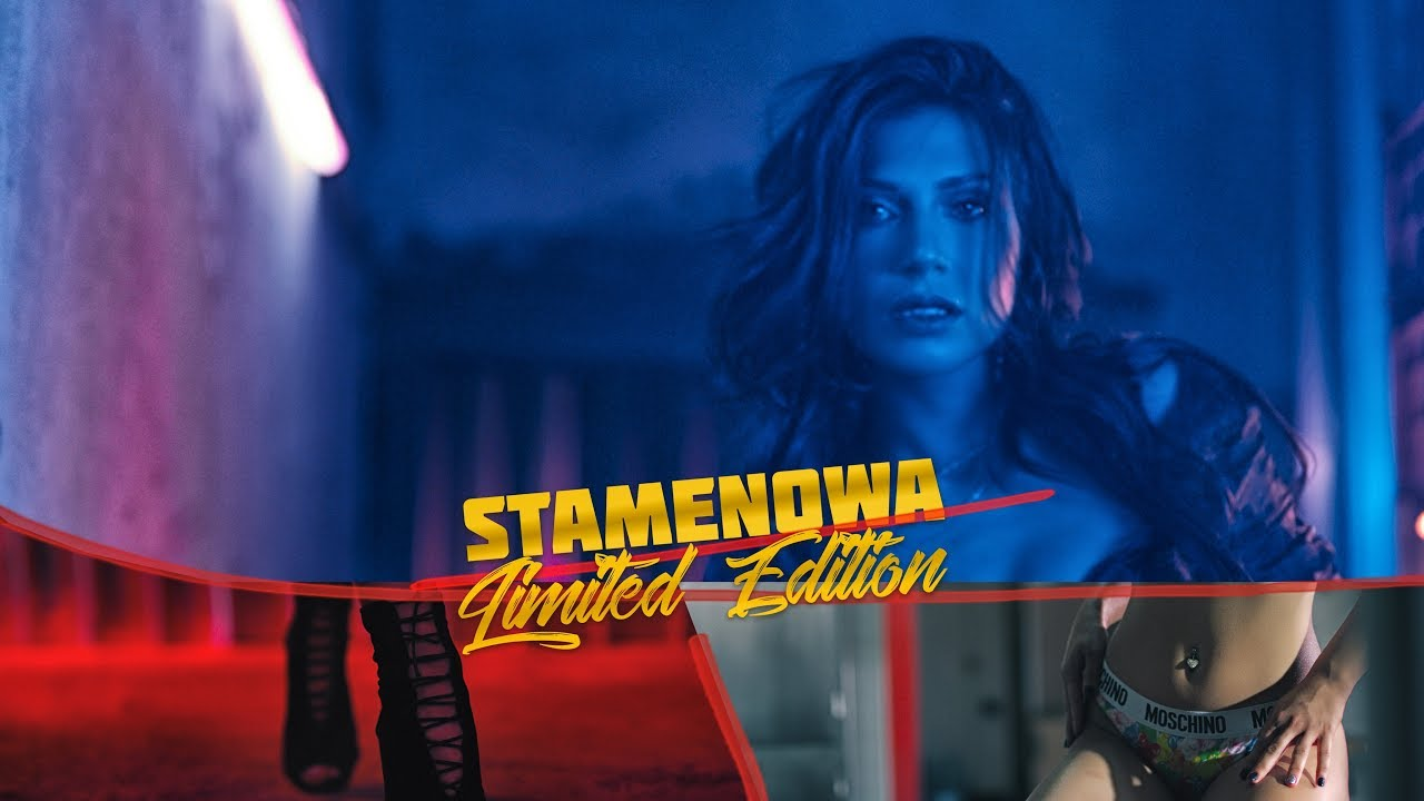 Stamenowa Limited Edition