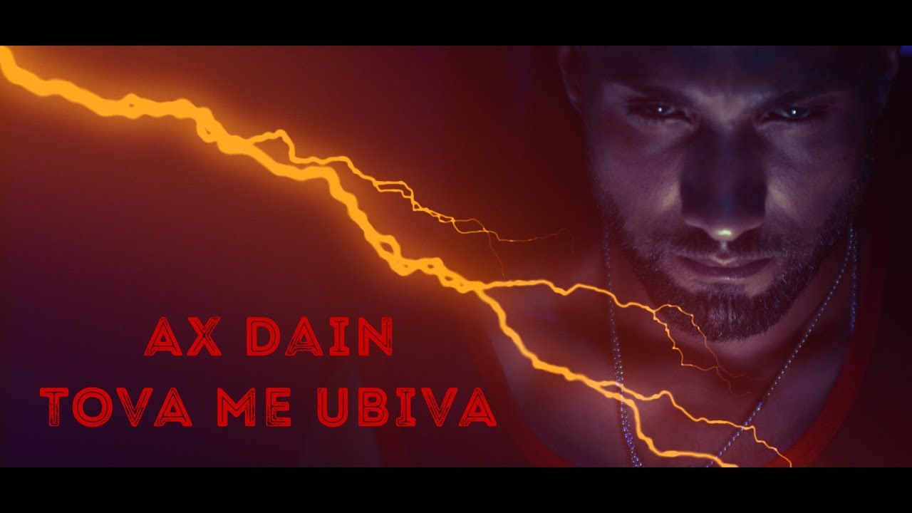 Ax Dain Tova Me Ubiva Official Video