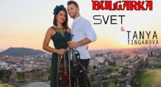 Deep Zone feat. Svet & Tanya Tingarova - Bulgarka / Българка (Violin Version)