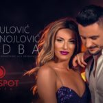 Emir Djulovic & Rada Manojlovic - Svadba mp3 download