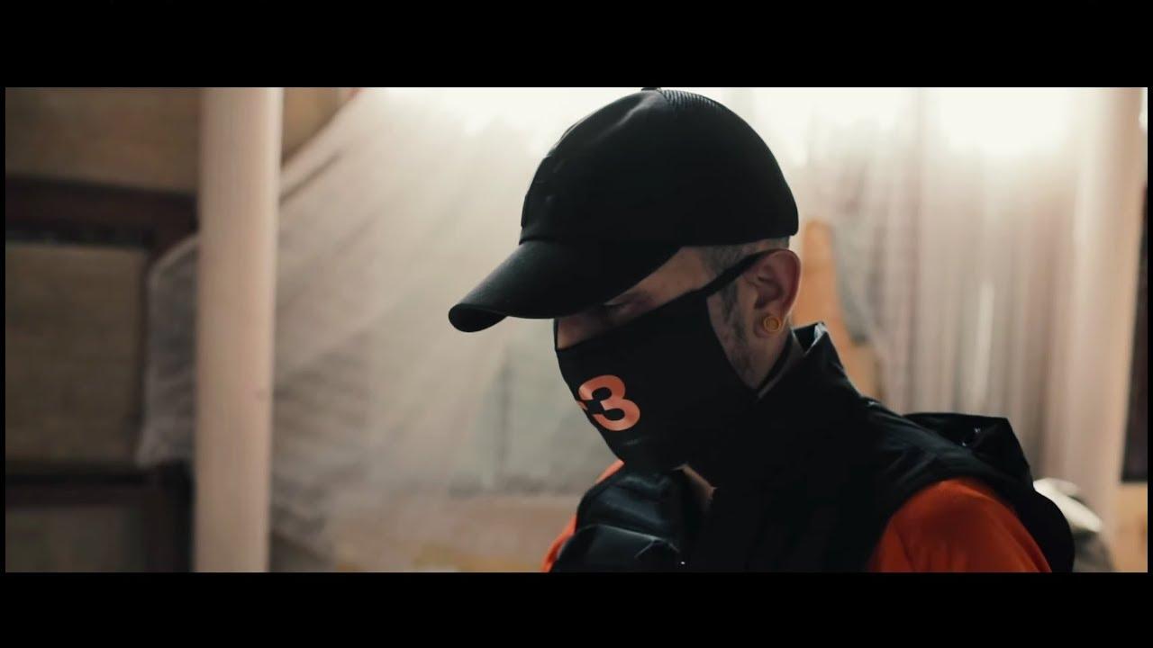 NDOE Official Video
