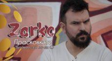Zarko Praskovkite C Official Video