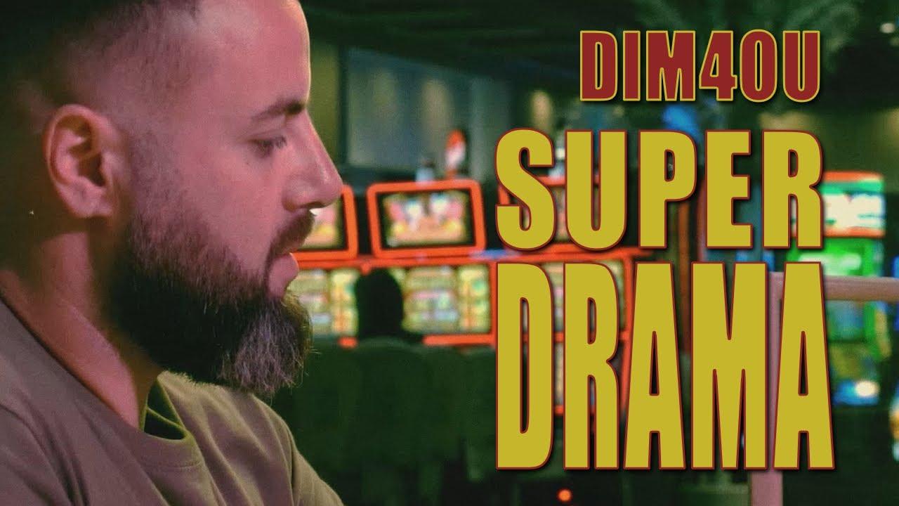 Dim4ou Super Drama Official Video