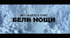 Billy Hlapeto x D3MO Beli noshti OFFICIAL VIDEO