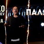 MILKO KALAYDZHIEV ft ANELIA PALYA TE ft 2019