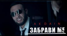 AX Dain Zabravi me Ksehase me Official Video