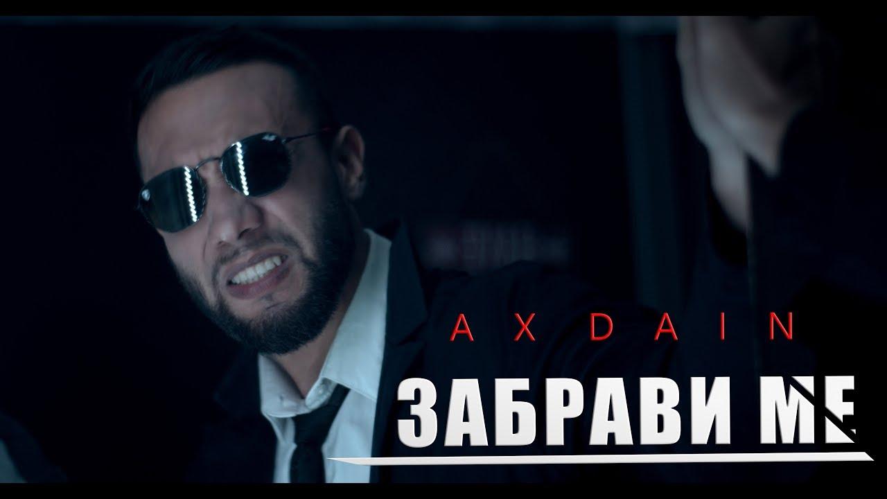 AX Dain Zabravi me Ksehase me Official Video