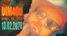Dim4ou Nikoi Ne Kaza Official Video