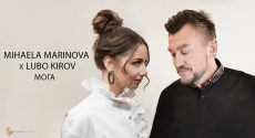 Mihaela Marinova x Lubo Kirov Moga Official Video