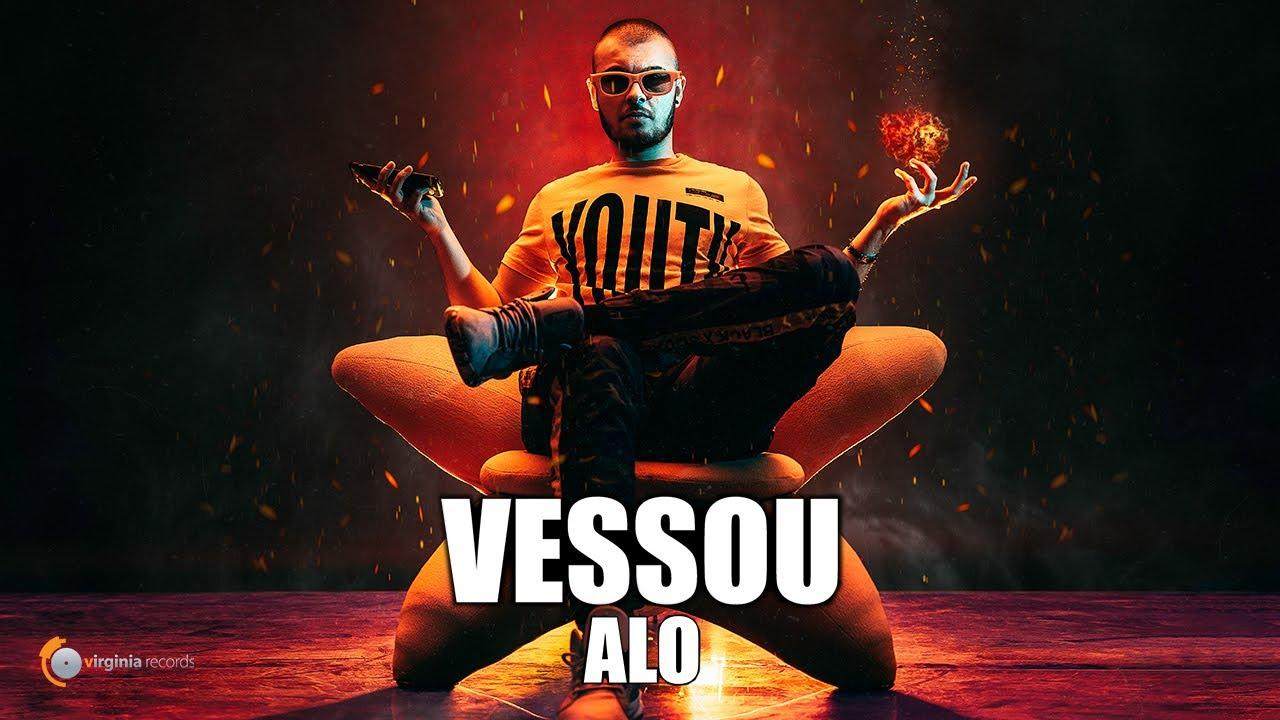 VessoU ALO Official Video