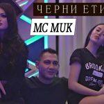 MC MUK by MIN Productions 2020