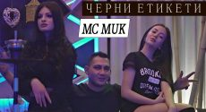 MC MUK by MIN Productions 2020