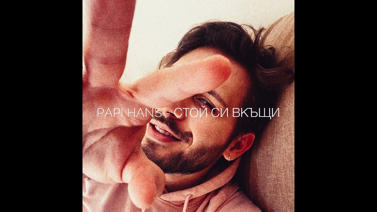 Papi Hans Official Video