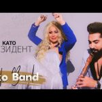 RIKO BAND Kato Prezident Official Video