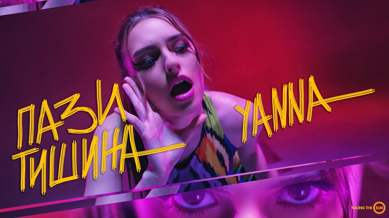 Yanna Official Video