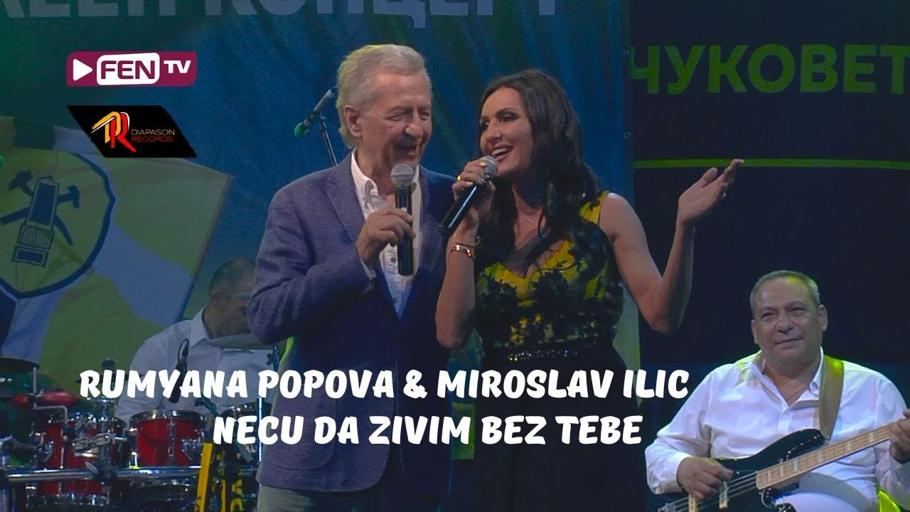 RUMYANA-POPOVA-MIROSLAV-ILIC-Necu-da-zivim-bez-tebe