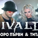 VIVALDI-Official-Video