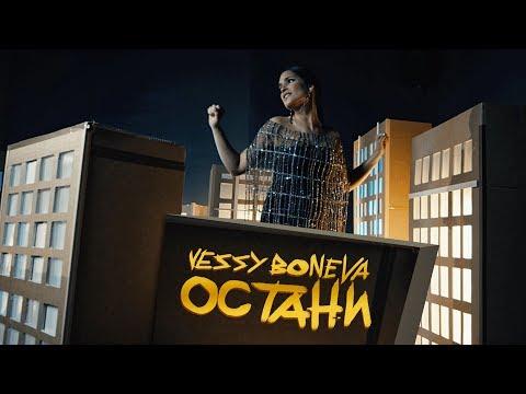 Vessy Boneva Official 4k video