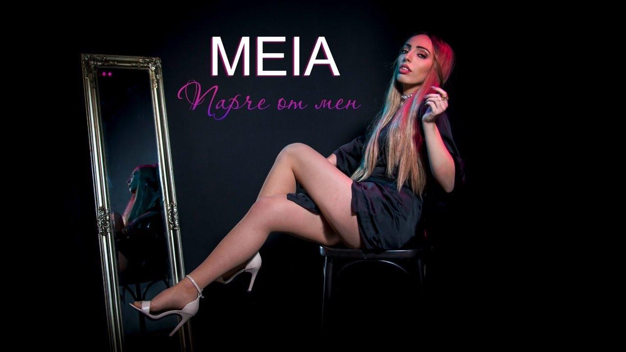 MEIA-Parche-ot-men