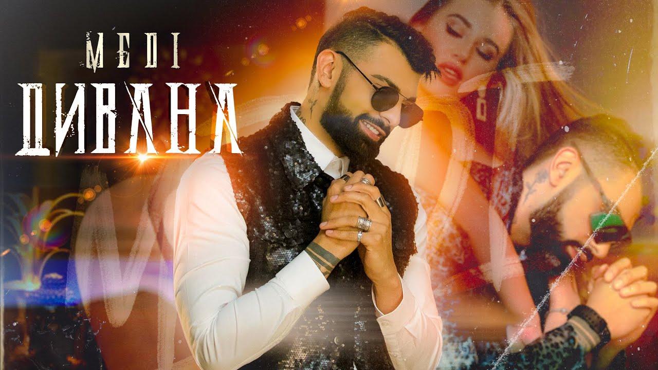 MEDI-DIVANA-Official-Video-