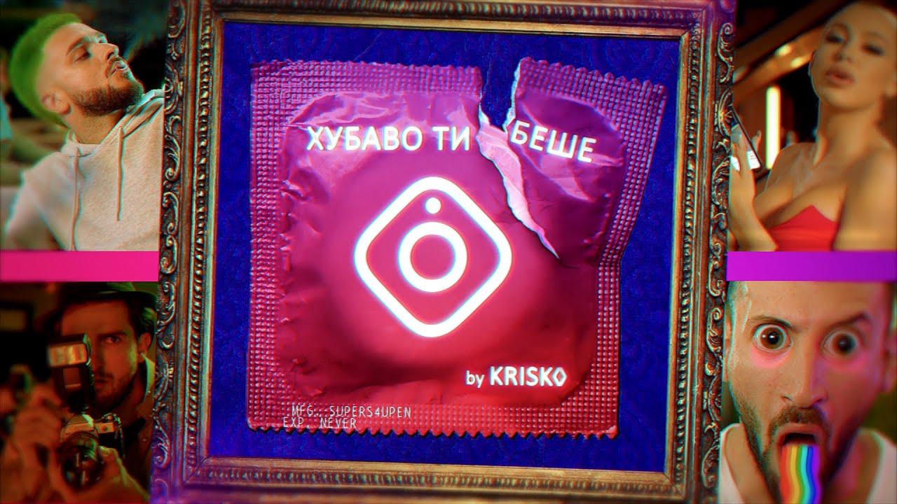 KRISKO HUBAVO TI BESHE Official Video