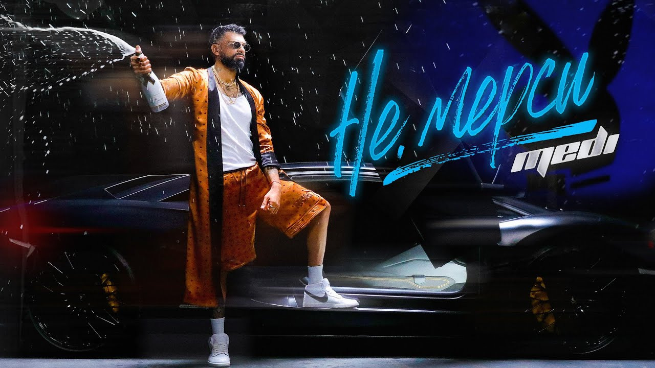 MEDI-NE-MERSI-Official-Video-