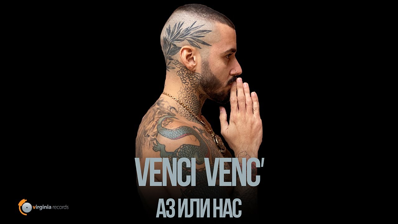 Venci-Venc-Az-ili-Nas-Official-Video