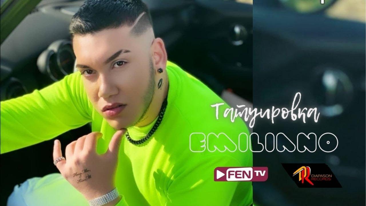 EMILIANO-Tatuirovka-