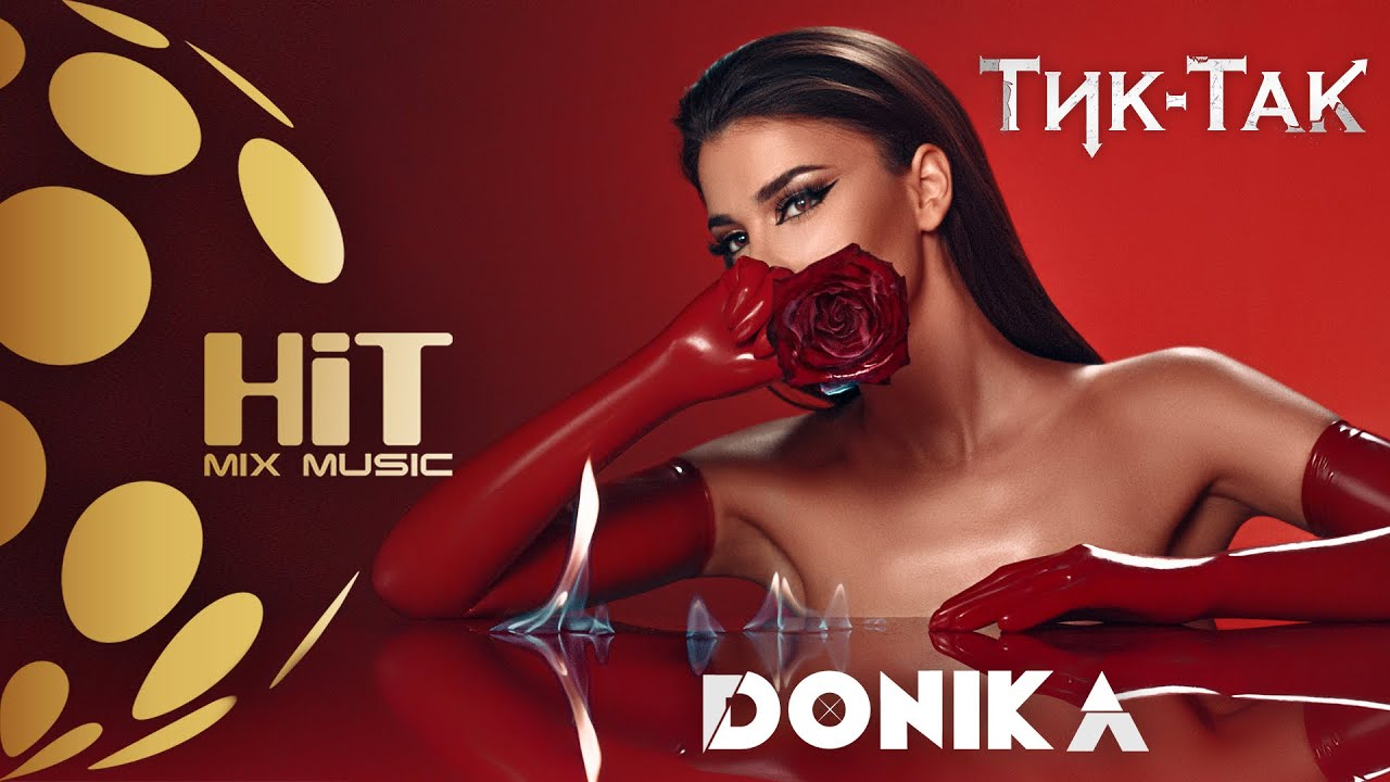 DONIKA-TIK-TAK-Official-Video-2020