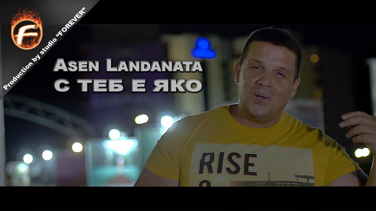 Asen-Landanata-2020