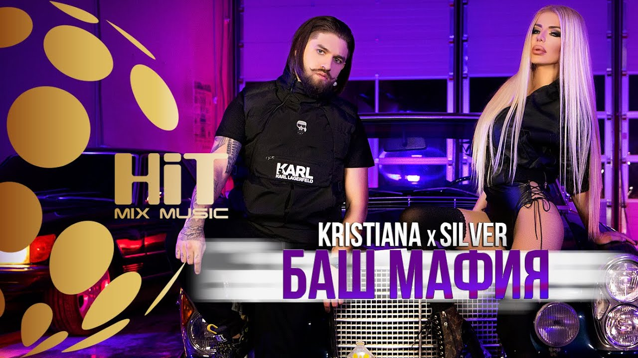 KRISTIANA x SILVER BASH MAFIA x Official Video 2020