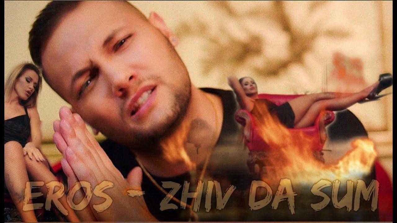 Eros-Zhiv-da-sum-Official-4K-VIDEO