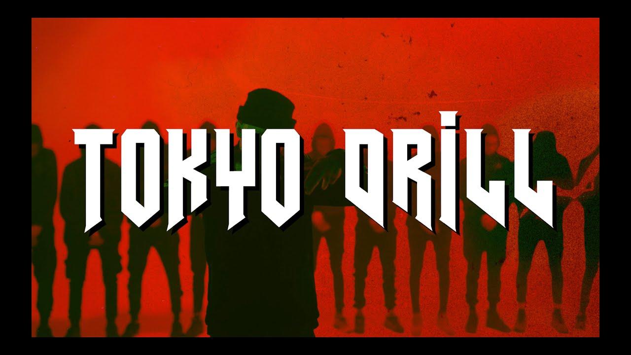 VRGO Mishell TOKYO DRILL Official Video
