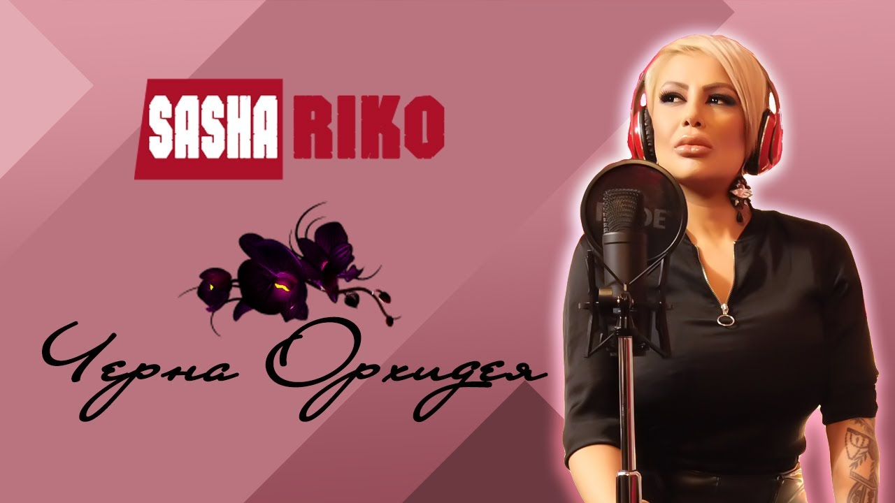 Sasha Riko Cherna Orhidea COVER