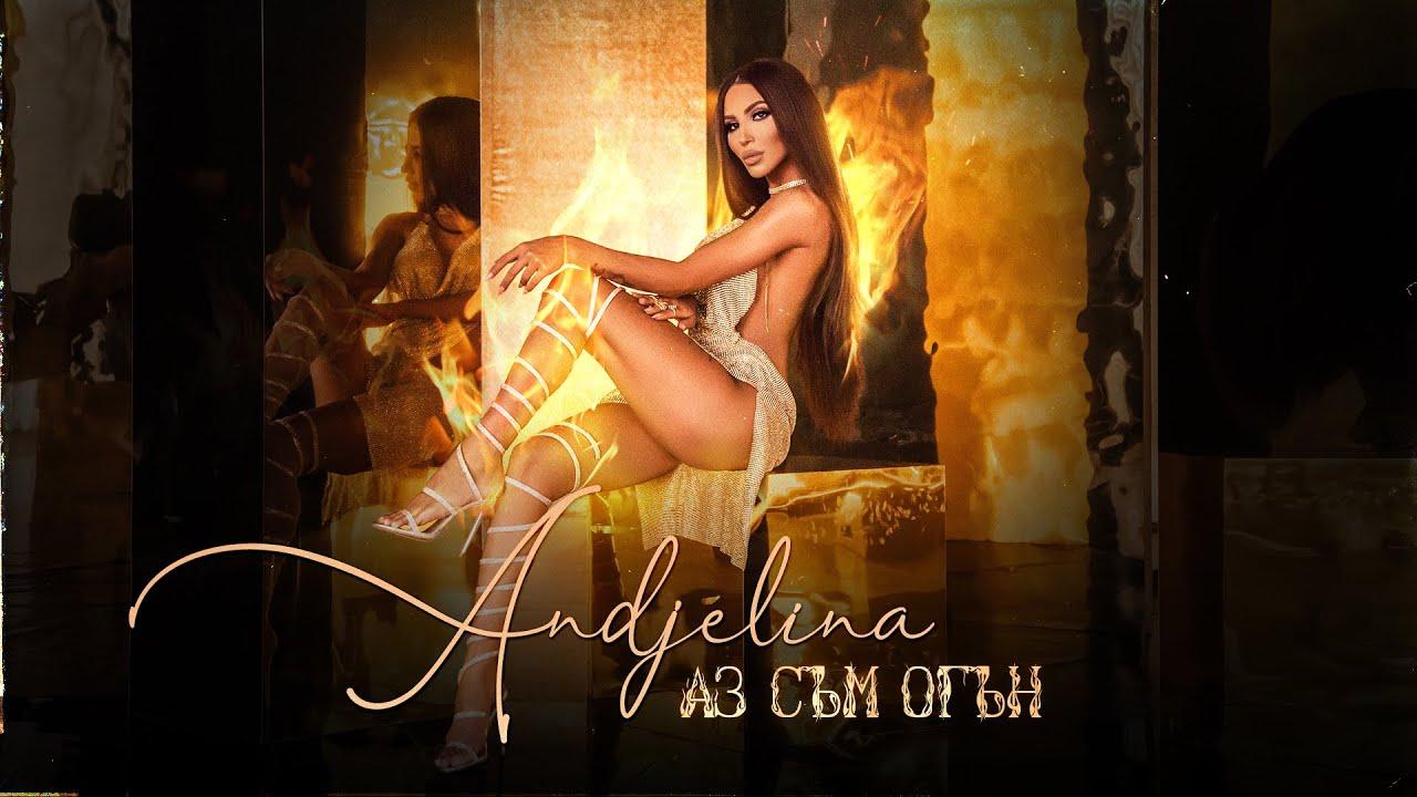 ANDJELINA AZ SAM OGAN Official Video 2021
