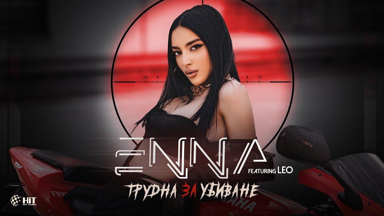 ENNA ft LEO TRUDNA ZA UBIVANE ft Official Video 2021