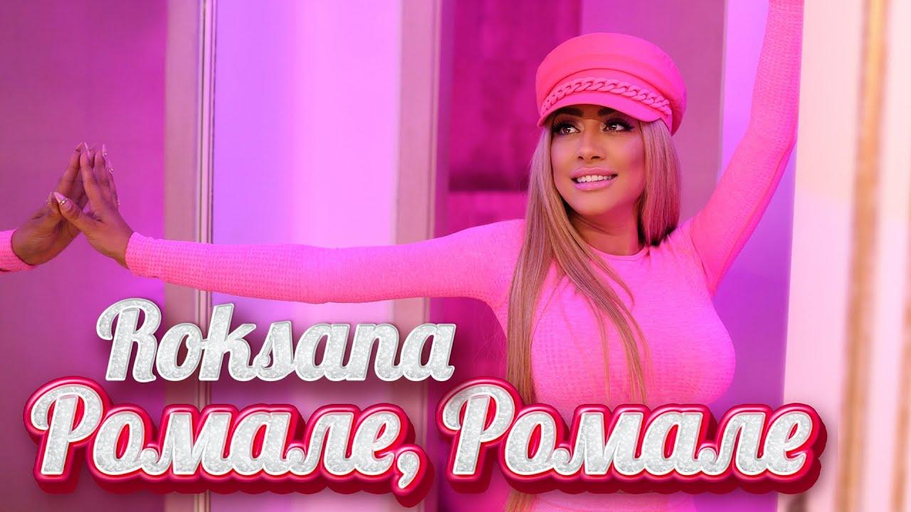 Roksana Romale Romale Official Music Video